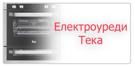9_elektrouredi